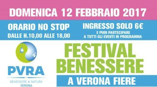 PURA BENESSERE FESTIVAL – VERONA 12 Febbraio